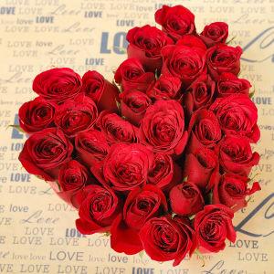 Order Flowering Beauty online
