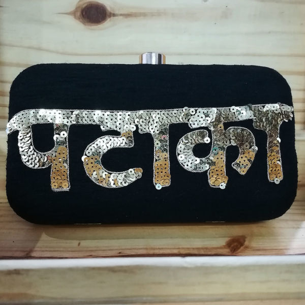 Buy Clutch for Pataka