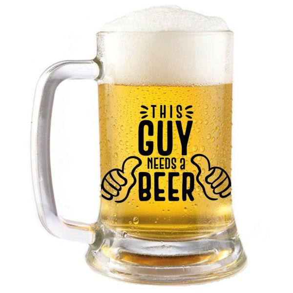 Buy Beer Mug for Boy