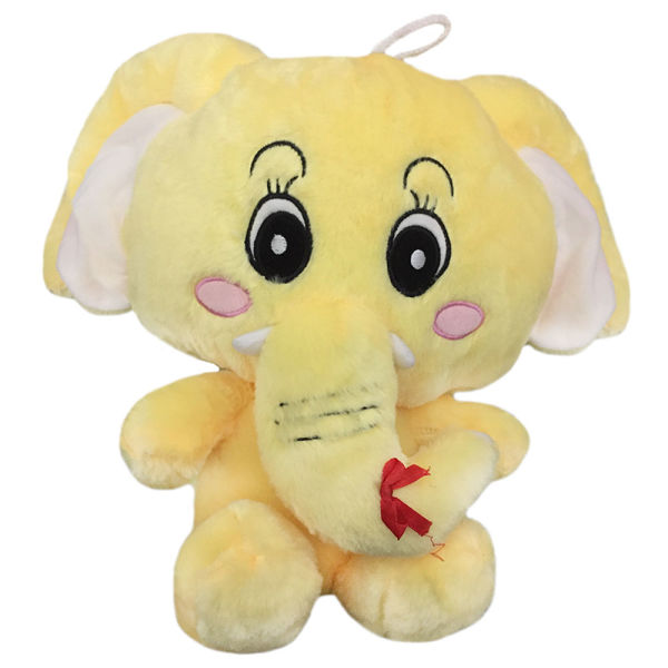 Buy Yellow Cute Elephant