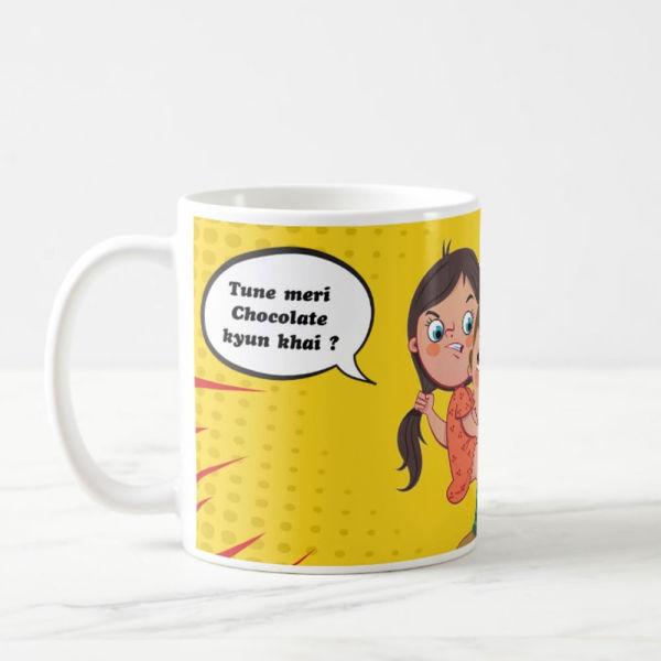 Buy Cute Sister Mug