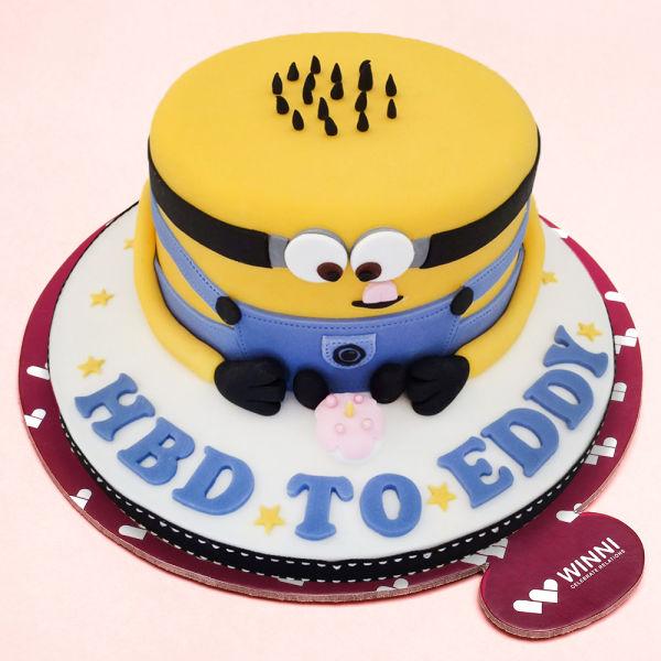 Buy Adorable Minion Cake
