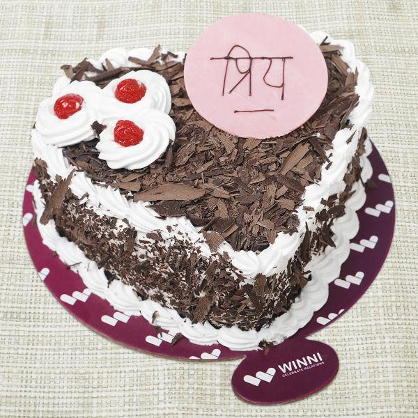 Buy Priya Heart Shape Black Forest Cake