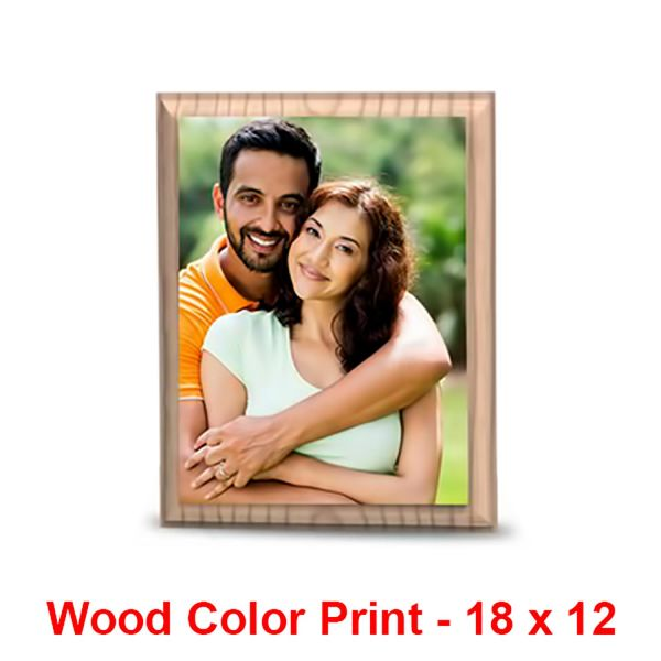 Buy Love Wooden Frame Small