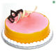 Buy Lychee Mango Eggless Cake