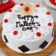 Buy Pineapple Mothers Day Cake