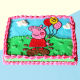 Buy Peppa Pig Cream Cake