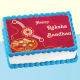 Buy Rakhi Photo Cake