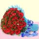 Buy Royal Bouquet