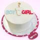 Buy Baby Shower Cake