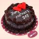 Buy Chocolate Blast Cake