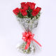 Buy Lovingly Yours A bunch of 10 Red Roses