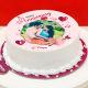 Buy Anniversary Day Wish Cake