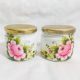 Buy Rose Floral Jar Container Set