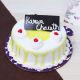 Buy Karwa Chauth Pineapple Cream Cake