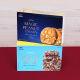 Buy Festive Cookies Joy
