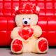 Buy Holding Heart Teddy