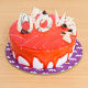 Buy Scrumptious Berry Cake
