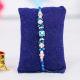 Buy Blue Shade Beads Rakhi